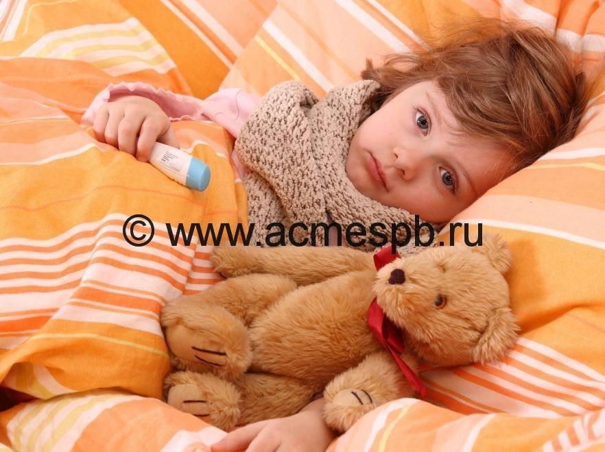 2146234-dziecko-chore-choroba-pacjent-882-660_0[1]