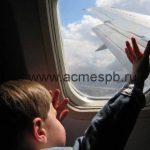 Обнаружено самое грязное место в самолете