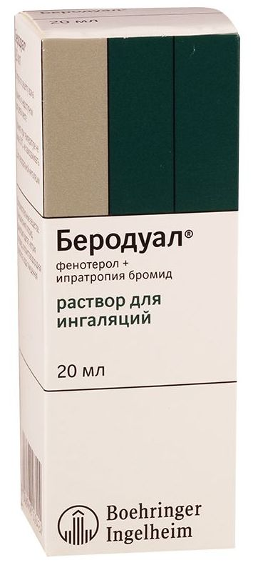 беродуал