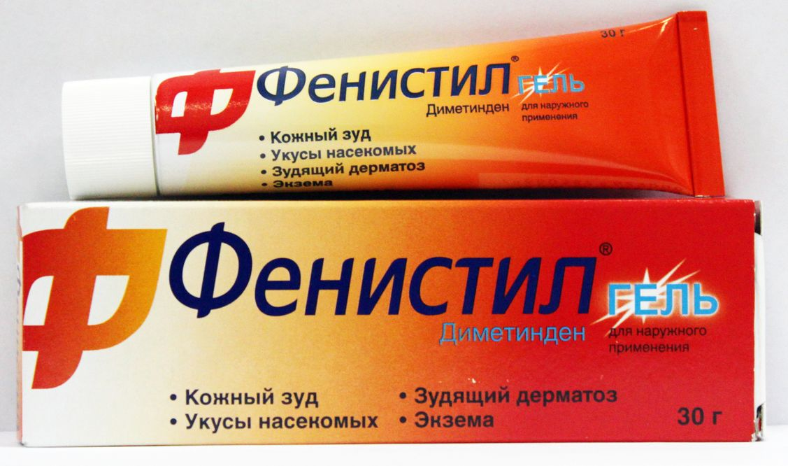 в аптеках спб наличие и цены