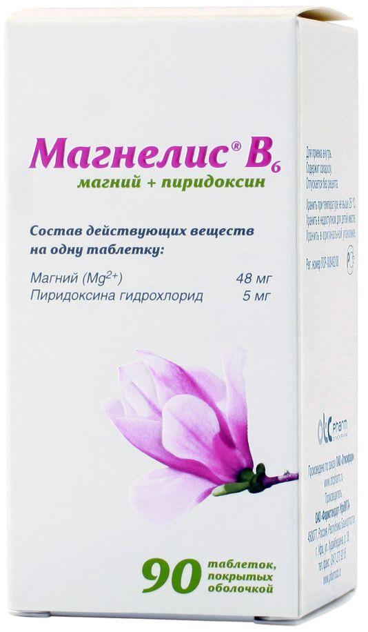 магнелис б6