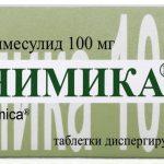 Нимесил инструкция нимид