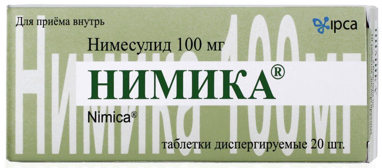 нимика