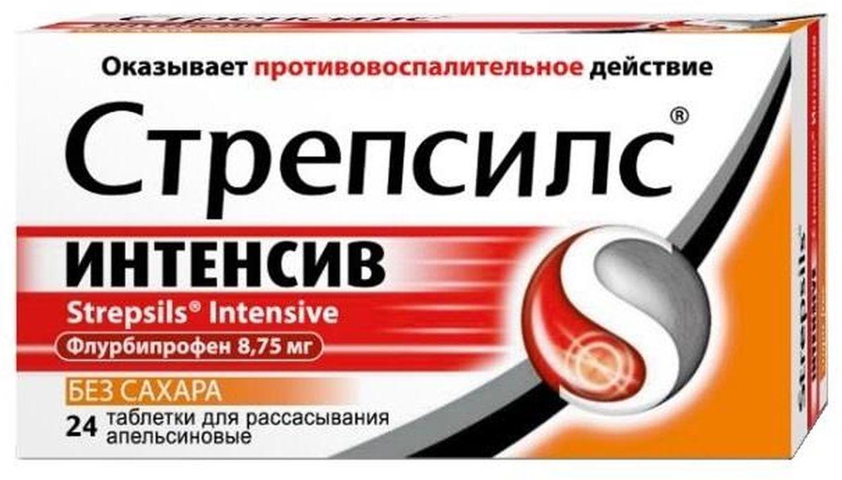 Стрепсилс Таблетки Инструкция По Применению