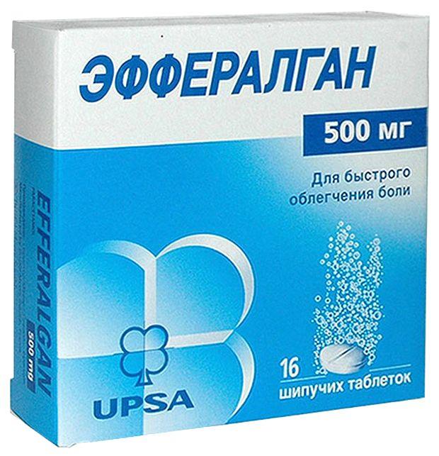 Виды таблеток от псориаза