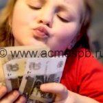 Учим ребенка тратить деньги