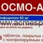 Осмо-адалат