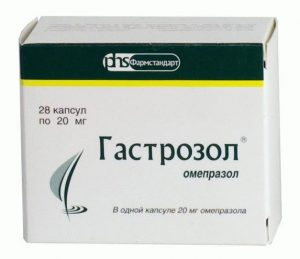 Гастрозол