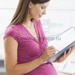 Беременность и работа: правила безопасности