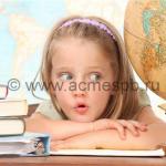 Как обустроить учебный уголок