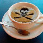Десять причин не пить кофе
