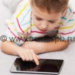 Как сберечь зрение ребенка?