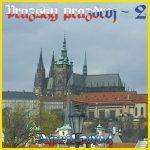 Пражский праздрой-2 (2004)