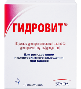 Гидровит