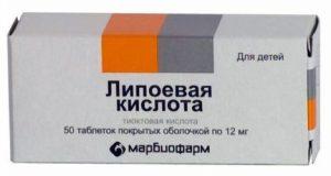 lipoevaya-kislota