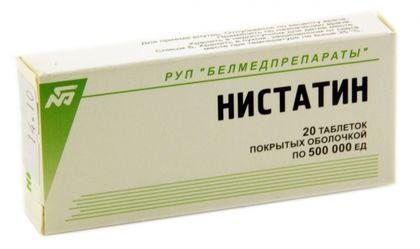 нистатин таблетки цена в спб