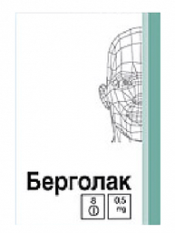 Берголак