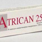 Атрикан