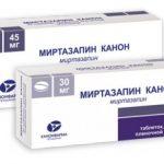 Миртазапин