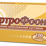 Артрофоон