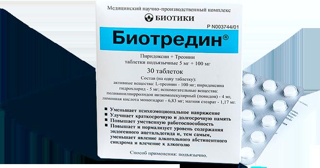 Можно ли принимать циннаризин при рассеянном склерозе