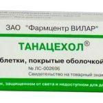 Танацехол