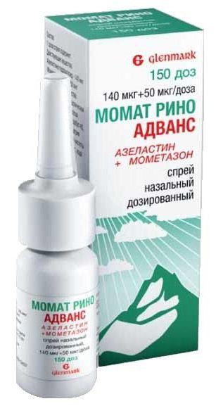 адванс крем от аллергии инструкция по применению