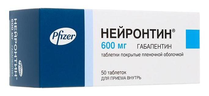 Neurontin Pill