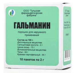 Где купить гальманин в москве
