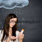 Как определить метеочувствительность человека