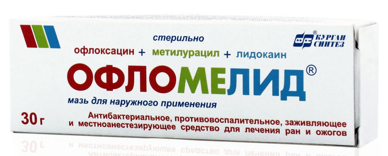 Мазь офломелид фото