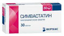 Таблетки симвастатин
