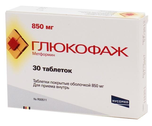 Glucophage | | Новости здоровья
