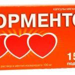 Корментол