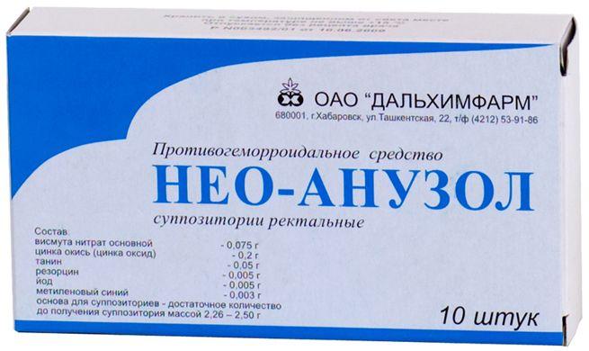 Нео-анузол, цена в Санкт-Петербурге от 50 руб., купить Нео ...