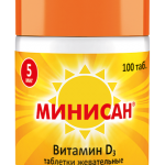 Минисан витамин Д3