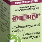 Феминин-гран
