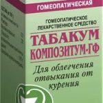 Табакум композитум