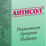 Антисол