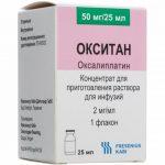 Окситан