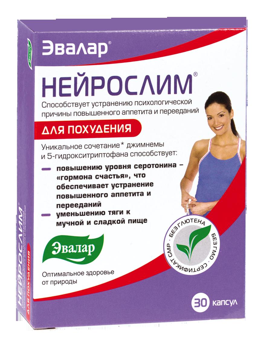 отечественные препараты для похудения