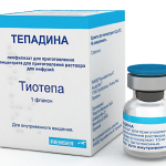 Тепадина