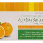 Арнебия Витамин C со вкусом апельсина / лимона / малины
