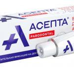 Асепта бальзам для десен адгезивный