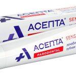 Асепта сенситив профилактическая зубная паста