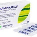 Альгинатол