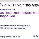 Инсулин гларгин