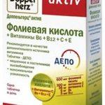 Доппельгерц Актив Фолиевая кислота + витамины B6 + B12 + C + E