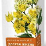 Фиточай «Алтай» №32 «Долгая жизнь. Антиоксидантный»