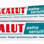 LACALUT Extra Sensitive зубная паста